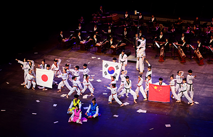 Joint Performance (Busan, 2018)